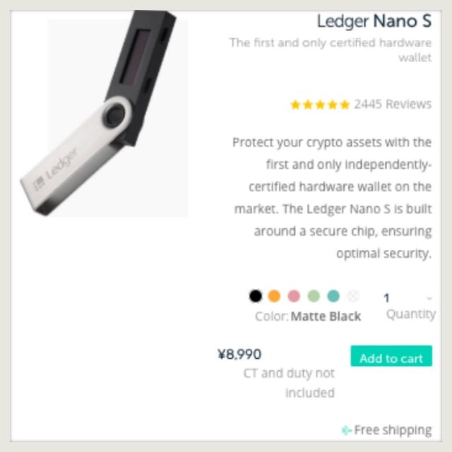 Ledger Nano S 購入画面