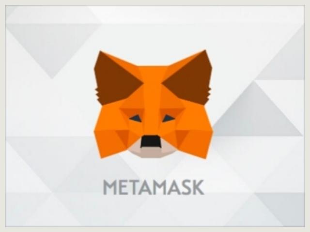 MetaMaskログイン画面